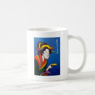 Japanese Master # 1 Mug
