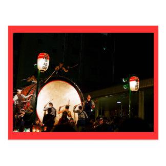 Japanese Matsuri Drum Postcard