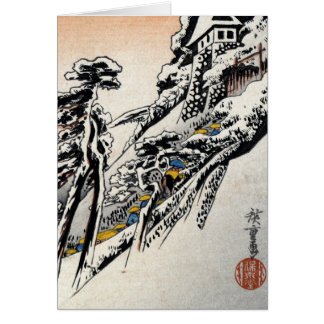 Japanese men and Snowscape no.1 Card