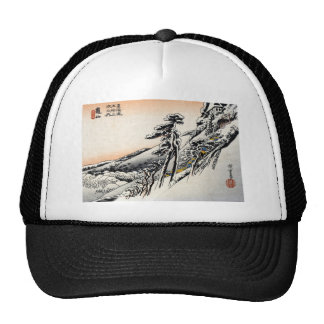 Japanese men and Snowscape no 1 Trucker Hats