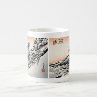 Japanese men and Snowscape no.1 Mug