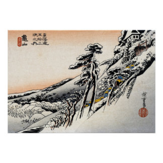 Japanese men and Snowscape no.1 Poster