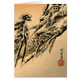 Japanese men and Winterscape no.2 Card