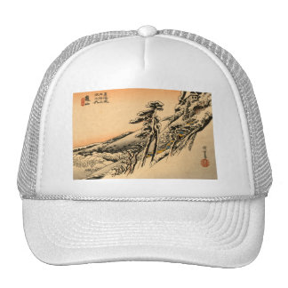 Japanese men and Winterscape no 2 Hat