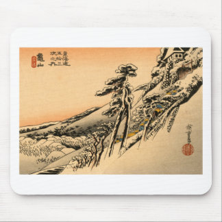 Japanese men and Winterscape no.2 Mouse Pad