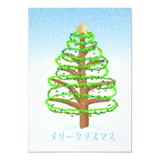 Japanese Merry Christmas Card