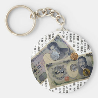 Japanese Money design Keychain