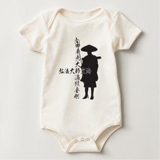 Japanese Monk Kukai Baby Creeper