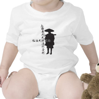 Japanese Monk Kukai T Shirt