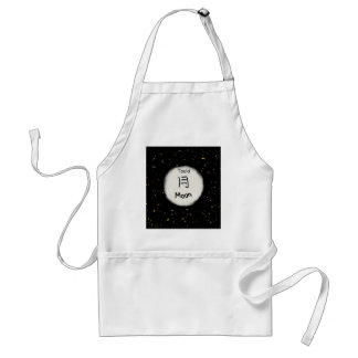 Japanese Moon Kanji Adult Apron