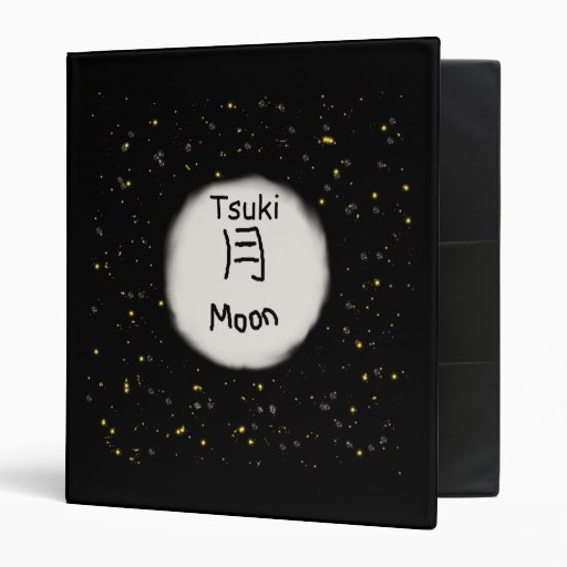 Japanese Moon Kanji Binders