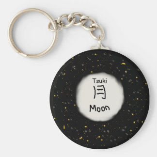 Japanese Moon Kanji Keychain