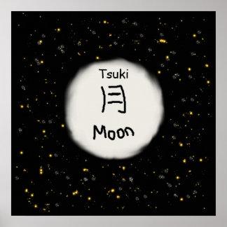 Japanese Moon Kanji Poster