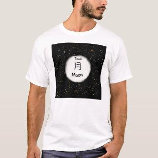 Japanese Moon Kanji T-Shirt