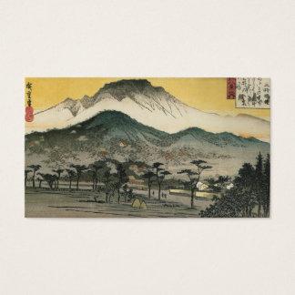 JAPANESE MOUNTAIN Business Card