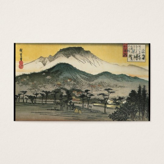 Japanese Mountains circa 1800's Business Card