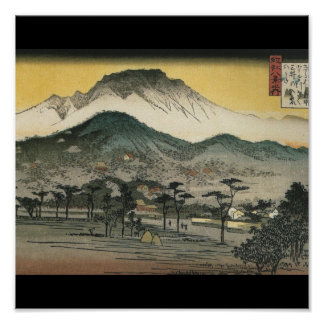 Japanese Mountains circa 1800's Poster