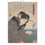 Japanese moxibustion- notecard greeting cards