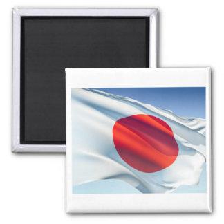 Japanese National Flag 2 Inch Square Magnet