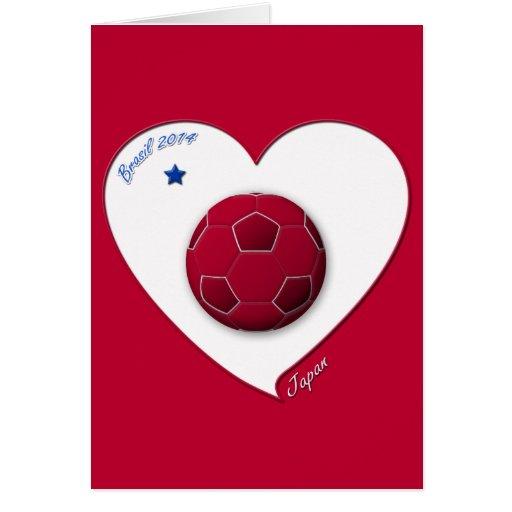 Japanese National Soccer Team, Japan 2014 Felicitacion