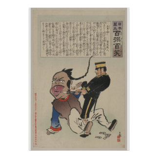Japanese Naval Officer Pulling Chinese Man's Tooth Poster