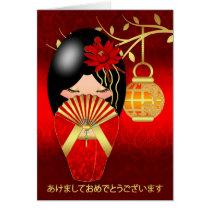 Japanese New Year Kokeshi Greeting Card