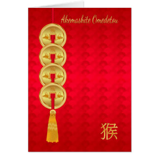 Japanese, New Year With Golden Effect Coins And Mo Greeting Card