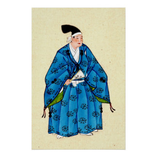 Japanese Nobleman 1878 Posters
