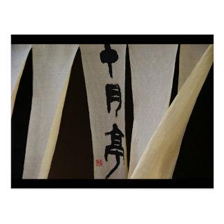 Japanese Noren Postcard