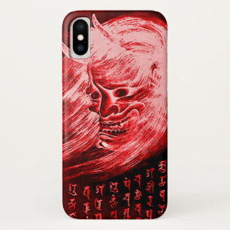 Japanese Oni Red Demon Star Case
