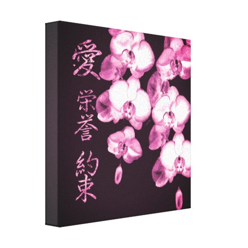 Japanese Orchids Canvas Print - cute orchid wall decor