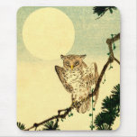Japanese Owl no.1 Mouse Pad