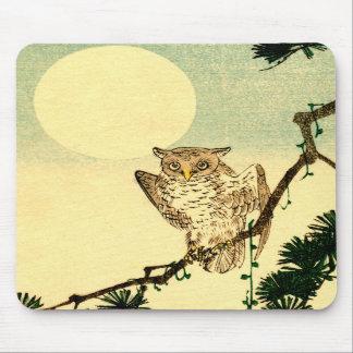Japanese Owl no.1 Mousepads
