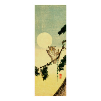 Japanese Owl no.1 Poster