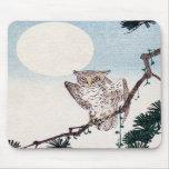 Japanese Owl no.2 Mousepad