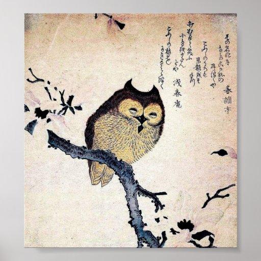 Japanese Owl Print Poster