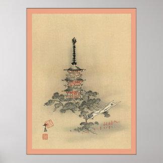 Japanese Pagoda  ~ Vintage Japanese Print
