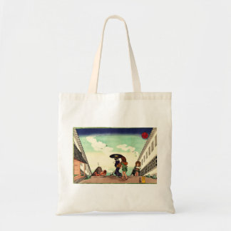 Japanese Painting c. 1800's Bags