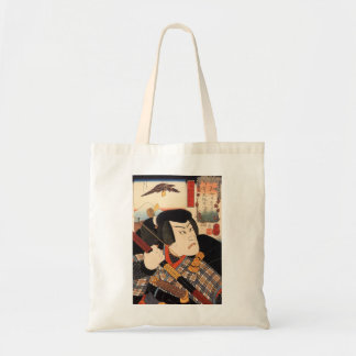 Japanese Painting c. 1800's Canvas Bag