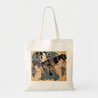 Japanese Painting c. 1800's Bag