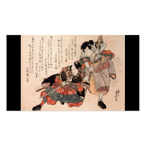 Japanese Painting c. 1800's Business Card Template