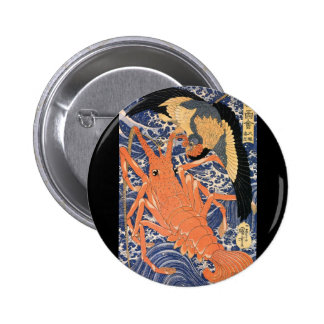 Japanese Painting c. 1800's Button