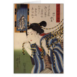 Japanese Painting c. 1800's Cards