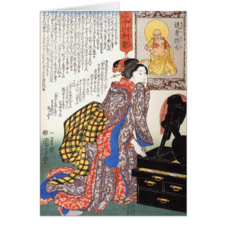 Japanese Painting c. 1800's Greeting Card