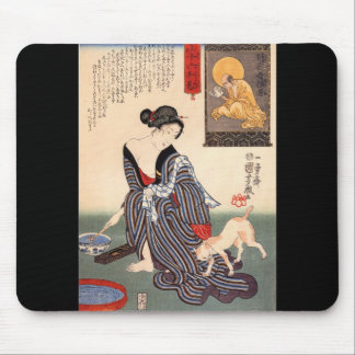 Japanese Painting c. 1800's Mouse Pad