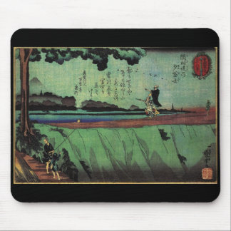 Japanese Painting c. 1800's Mousepads