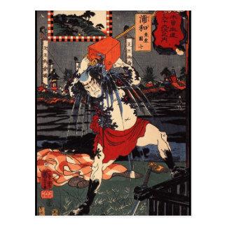 Japanese Painting c. 1800's Postcard