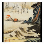 Japanese Painting c. 1800's Poster
