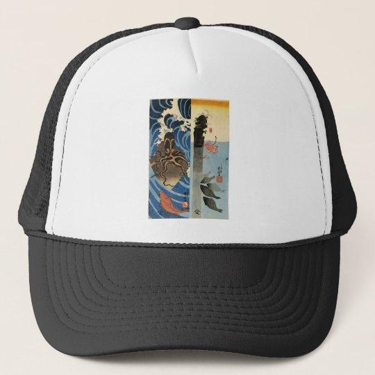 Japanese Painting c. 1800's Trucker Hat