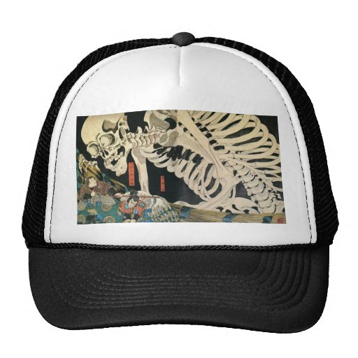 Japanese Painting c. 1800's Trucker Hat